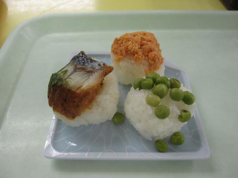 sushi123